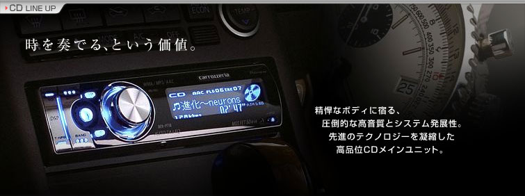 CD - DEH-P710