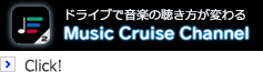 Music Cruise Channel