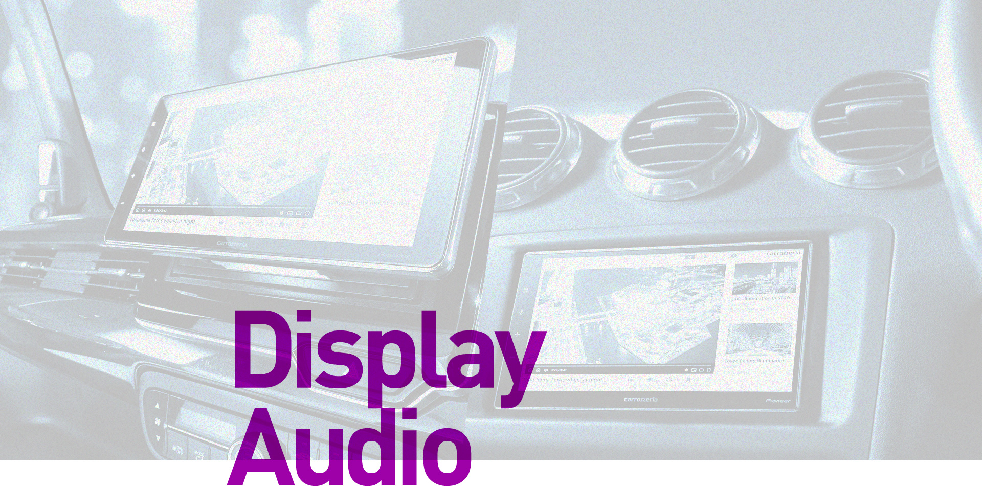 Display Audio