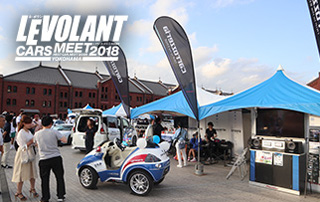 LE VOLANT CARS MEET 2018 横浜