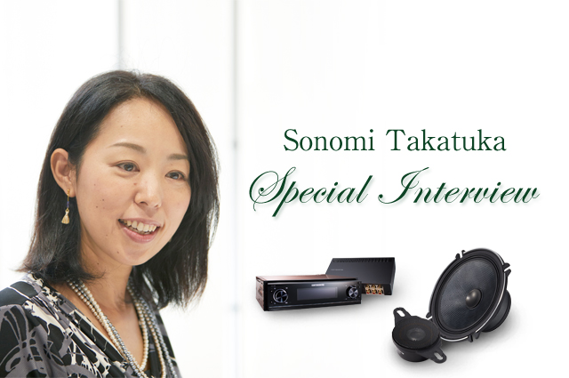 Sonomi Takatuka Special Interview
