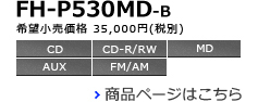 FH-P530MD-B