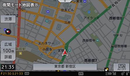 夜間モード地図表示
