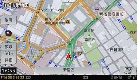 詳細市街地図