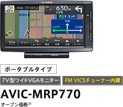 AVIC-MRP770