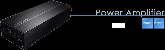 100W×4・ブリッジャブルパワーアンプ GM-D1400II 希望小売価格16,000円(税別)
