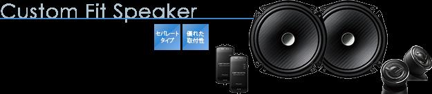 17cmセパレート2ウェイスピーカー TS-F1730S 希望小売価格15,000円(税別/4個1組)