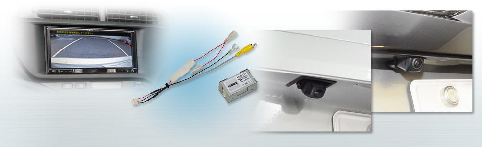 純正バックカメラコネクタ変換ケーブル/純正バックカメラ接続アダプター
