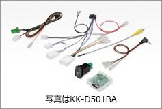 KK-D501BA