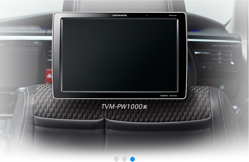 TVM-PW1000系