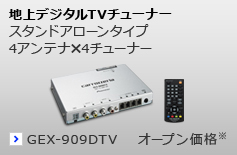 GEX-909DTV