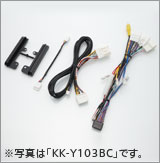 ※写真は「KK-Y103BC」です。
