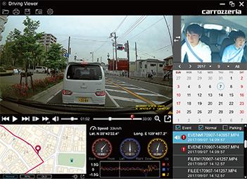 ドライブレコーダーユニット撮影映像(パソコン再生)イメージ