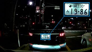 ドライブレコーダーユニット撮影映像(パソコン再生)イメージ[夜間]