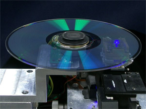 16 layer blu ray disc