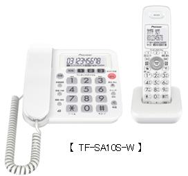 デジタルコードレス留守番電話機「TF-SA10シリーズ」を新発売 : 報道