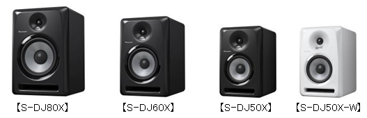 【S-DJ80X】【S-DJ60X】【S-DJ50X】【S-DJ50X-W】