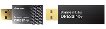 ネットワークオーディオ:オーディオ 音質改善の極意 付録 パイオニア USB型ノイズクリーナー Bonnes Notes DRESSING IODATA Rockdisk for audio QNAP TS-119