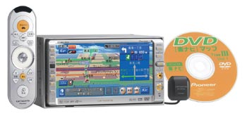 Pioneer To Launch Seven New Models of DVD-based Car Navigation System
