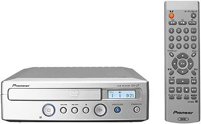 Pioneer Releases the DV-U7