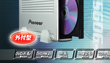 Pioneer DVR-A06-J Driver Download