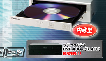 PIONEER DVR-A06-J WINDOWS 10 DRIVER DOWNLOAD
