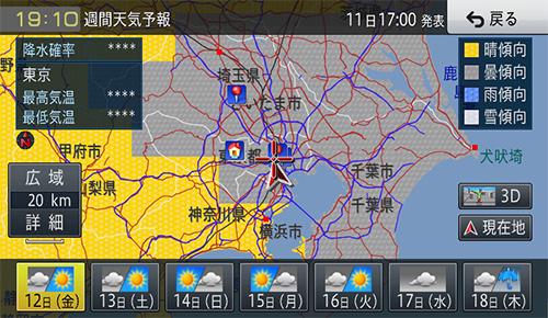 市 横浜 明日 天気 の